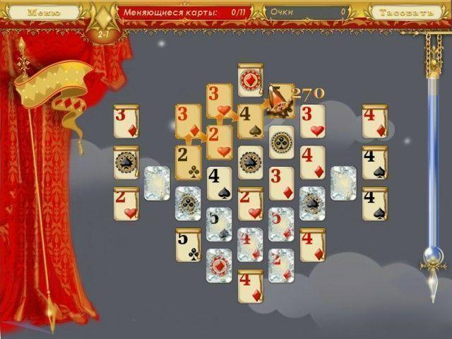 5 карточных королевств - Screenshot 3/7