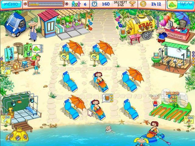 Масяня и пляжные заморочки